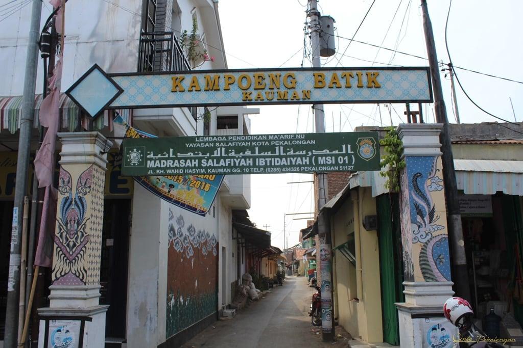 Gerbang Masuk Wisata Kampung Batik Kauman Pekalongan