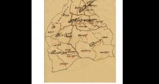 Peta Kota Pekalongan Tahun 1892