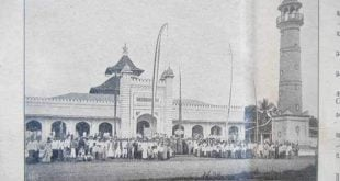 Masjid Agung Al-Jami' Kauman Pekalongan Tempo Dulu