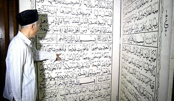 Al Quran Raksasa di Majis Aulia Sapuro
